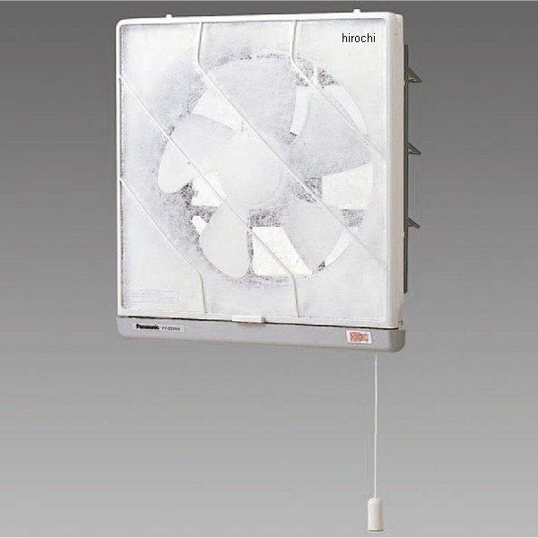 【メーカー在庫あり】 エスコ ESCO AC100V/φ25cm 羽根径 換気扇 フィルター付 000012264679 JP店