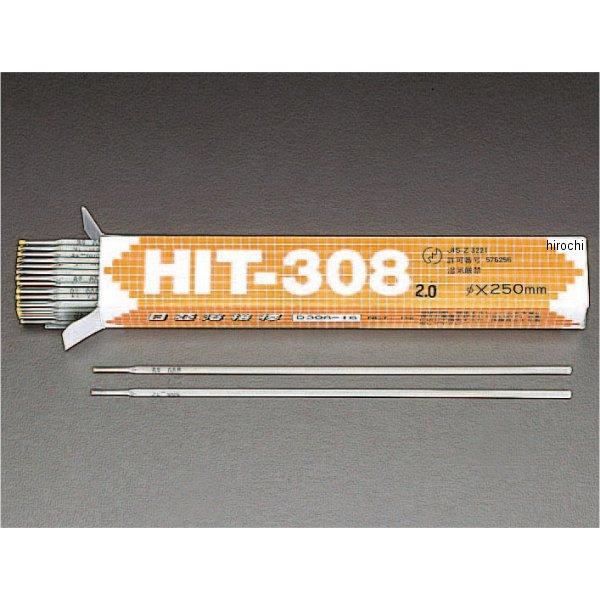 【メーカー在庫あり】 エスコ(ESCO) φ1.6mm/1.0kg 溶接棒(ステンレス用) 000012010556 JP