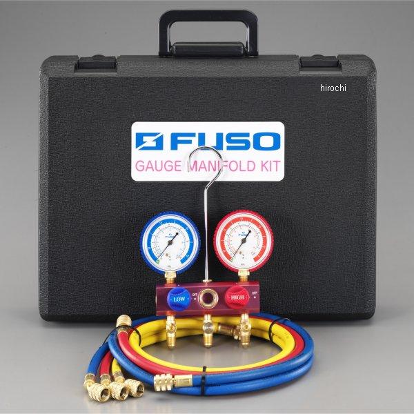 【メーカー在庫あり】 エスコ(ESCO) R32 R410A ボールバルブ式ゲージマニホールドキット 000012246845 JP