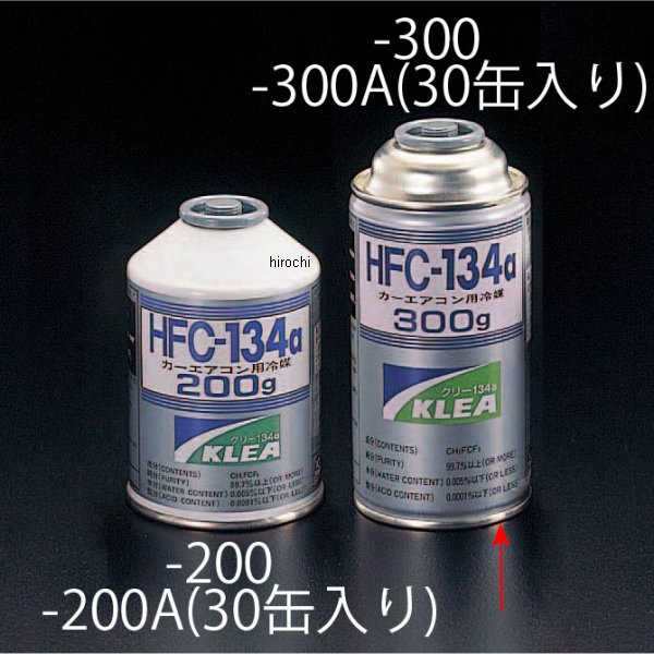 【メーカー在庫あり】 エスコ ESCO R134a 300g サービス缶 30本 000012083686 JP店