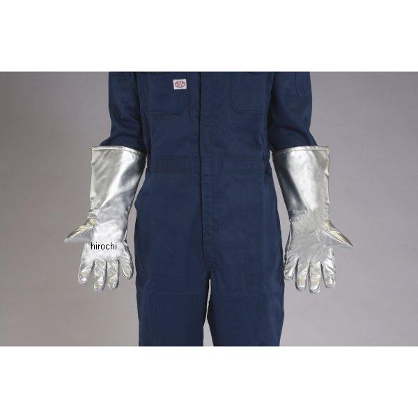 【メーカー在庫あり】 エスコ(ESCO) フリー 400mm 耐熱 防炎手袋(アラミド繊維) 000012224124 JP