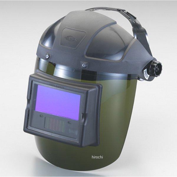 エスコ ESCO DIN9-12/98x52mm アーク溶接面 直被型 000012223028 JP店