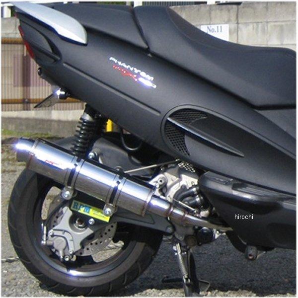 アールピーエム RPM フルエキゾースト 80D-RAPTOR ファントムマックス250 ステンレス 6013D JP店