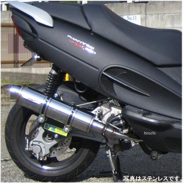 アールピーエム RPM フルエキゾースト 80D-RAPTOR ファントムマックス250 ブルーチタン 6013Z JP店