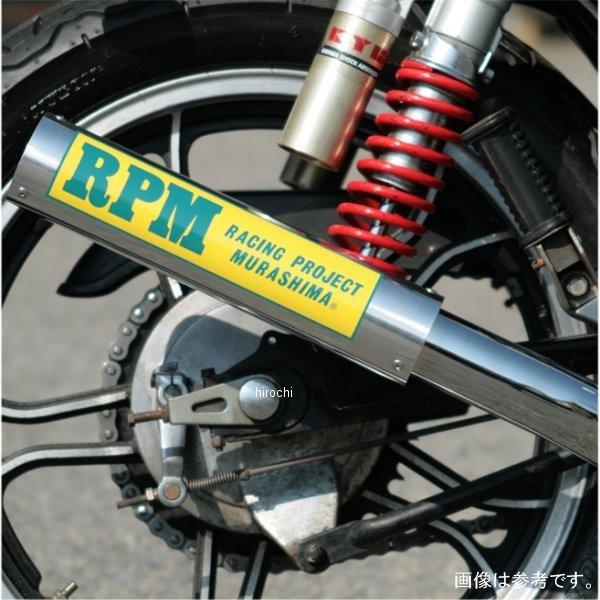 アールピーエム RPM フルエキゾースト 67レーシング GS400 ステンレス 4630S JP店