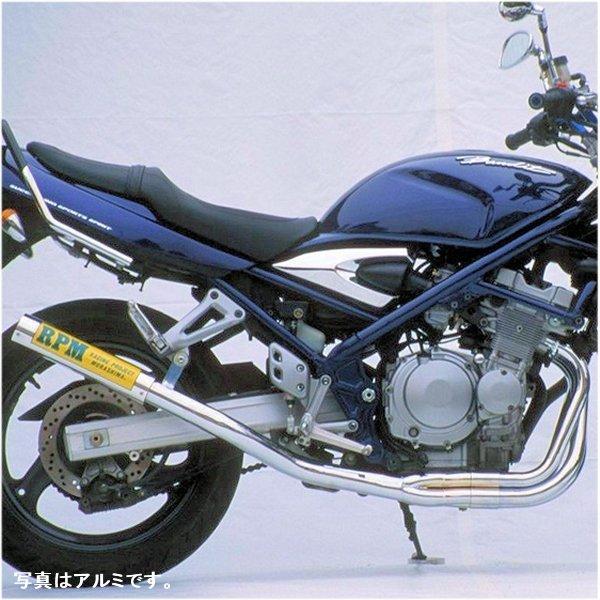 アールピーエム RPM 67レーシング 95年-99年 バンディット400 チタン 4621Y JP店