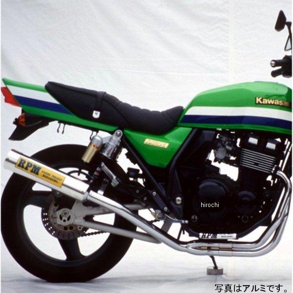 アールピーエム RPM フルエキゾースト 4in2in1 94年-97年 ZRX400 ステンレス 1048S JP店