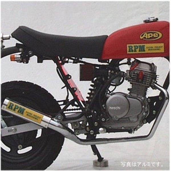アールピーエム RPM フルエキゾースト 50 エイプ50 BA-AC16 ステンレス 2080S JP店