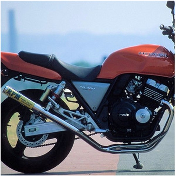 アールピーエム RPM フルエキゾースト 67レーシング 92年-99年 CB400SF STD アルミ 2638 JP店