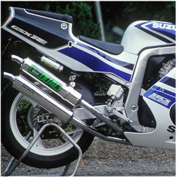 アールピーエム RPM フルエキゾースト デュアル 右2本出し 90年-99年 GSXR400R アルミ 4009 JP店