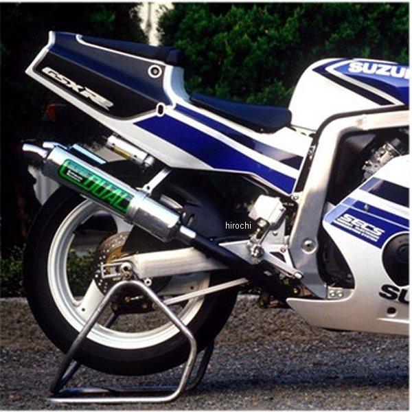 アールピーエム RPM フルエキゾースト デュアル 左右出し 90年-99年 GSXR400R アルミ 4011 JP店
