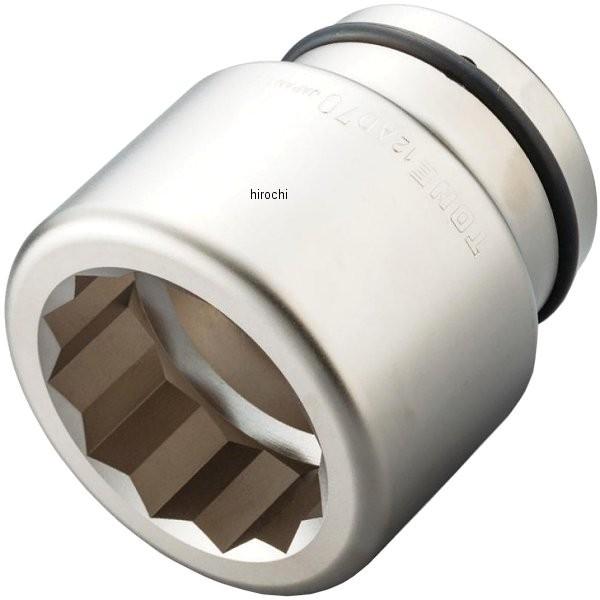 トネ TONE インパクト用 ソケット(12角) 対辺 95mm 長さ 140mm 差込角 38.1mm (1-1/2インチ) 12AD-95 JP店