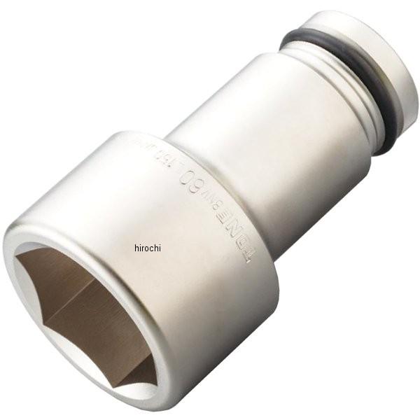 トネ TONE インパクト用 超ロングソケット 対辺 60mm 長さ 150mm 差込角 25.4mm (1インチ) 8NV-60L150 JP店