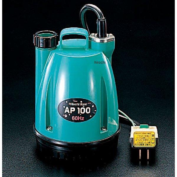 エスコ(ESCO) AC100V/100W(60Hz)/25mm 水中ポンプ 000012056887 JP