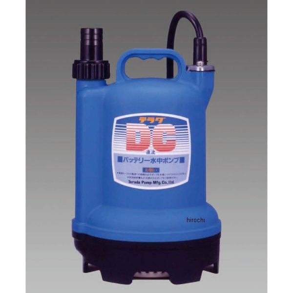 【メーカー在庫あり】 エスコ(ESCO) DC12V/ 80W/25mm 水中ポンプ(直流) 000012224065 JP