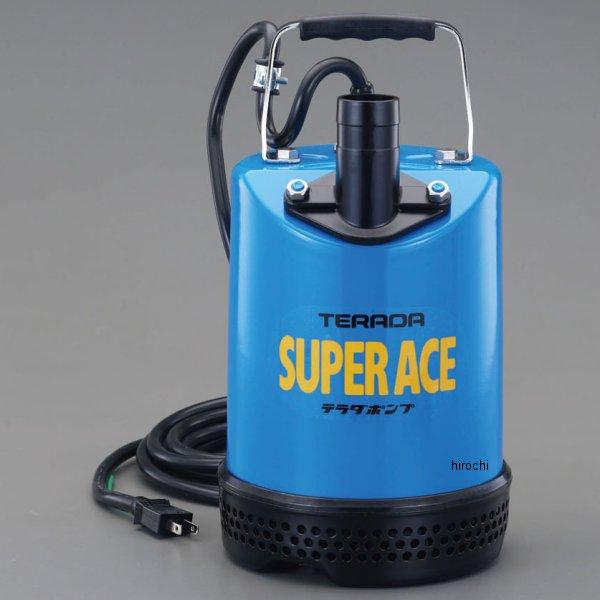 【メーカー在庫あり】 エスコ(ESCO) AC100V/250W(50Hz)/40mm 水中ポンプ 000012205037 JP