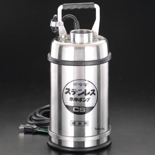 【メーカー在庫あり】 エスコ(ESCO) AC100V(60Hz)/40mm 水中ポンプ(低水位) 000012006495 JP
