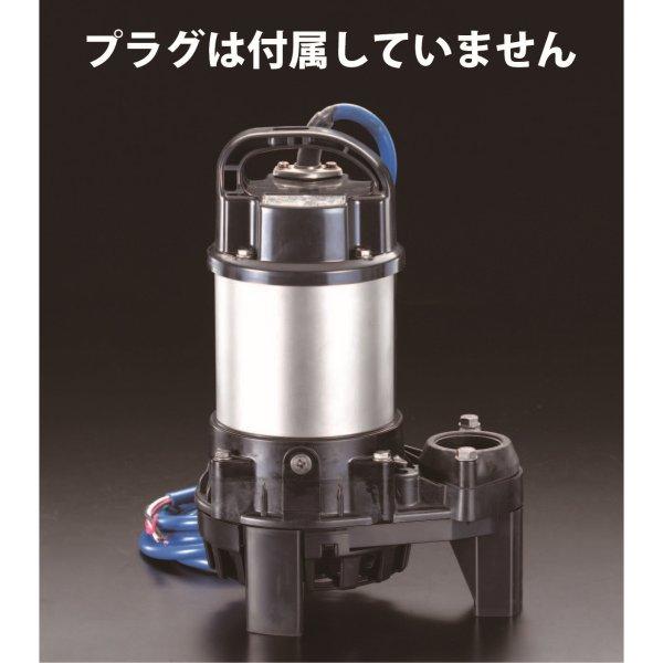 【メーカー在庫あり】 エスコ(ESCO) 三相200V/750W(60Hz)/50mm 海水ポンプ 000012026323 JP