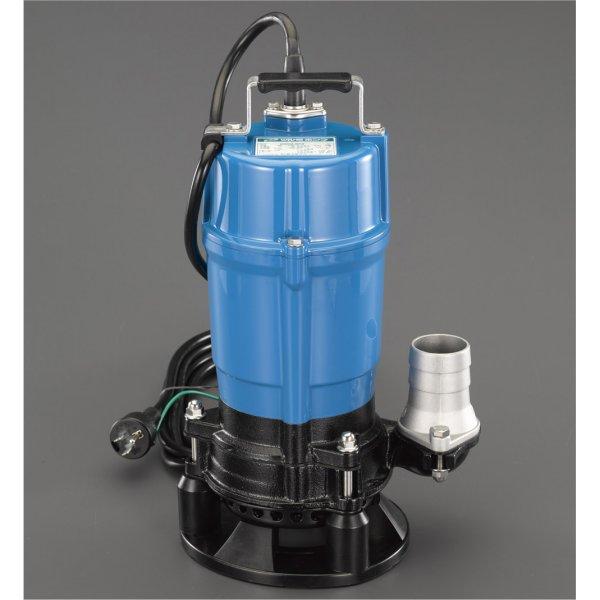 【メーカー在庫あり】 エスコ(ESCO) AC100V(50Hz)/50mm 水中ポンプ(泥水用) 000012067948 JP