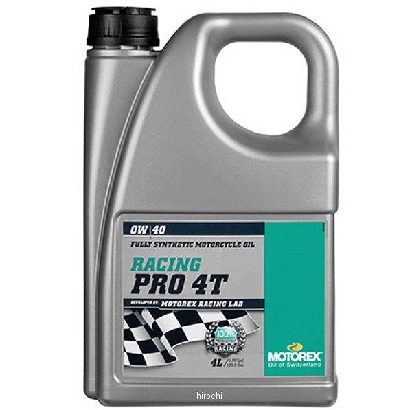 モトレックス MOTOREX RACING PRO 0W40 4リットル 76394 JP店