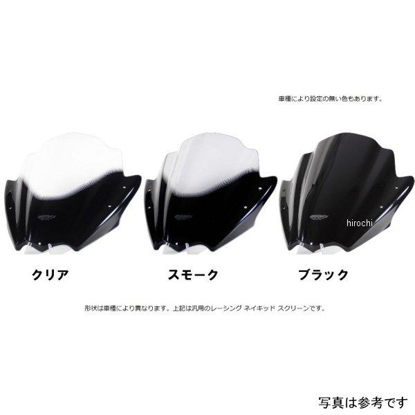 エムアールエー MRA スクリーン レーシング 89年-90年 FZR1000 黒 4548664851010 JP店