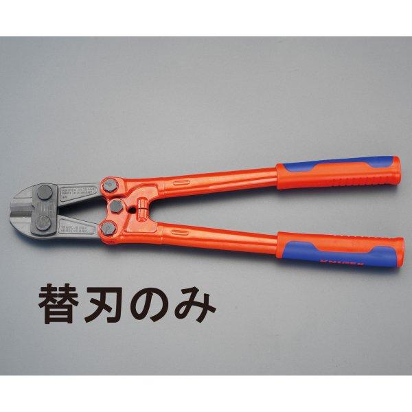 【メーカー在庫あり】 EA545K51 エスコ ESCO 替刃 EA545K18用 000012085751 JP店