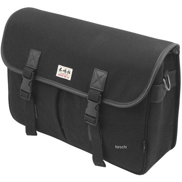 【メーカー在庫あり】 キジマ 2ウェイ サイド&ショルダーバッグ 帆布 黒 Lサイズ FR-A00021 JP店