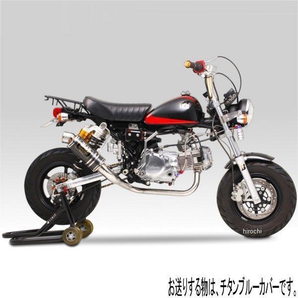 ヨシムラ レーシングサイクロン GP-MAGNUM フルエキゾースト モンキー(MONKEY) (STB) 150-401-5U80B JP店