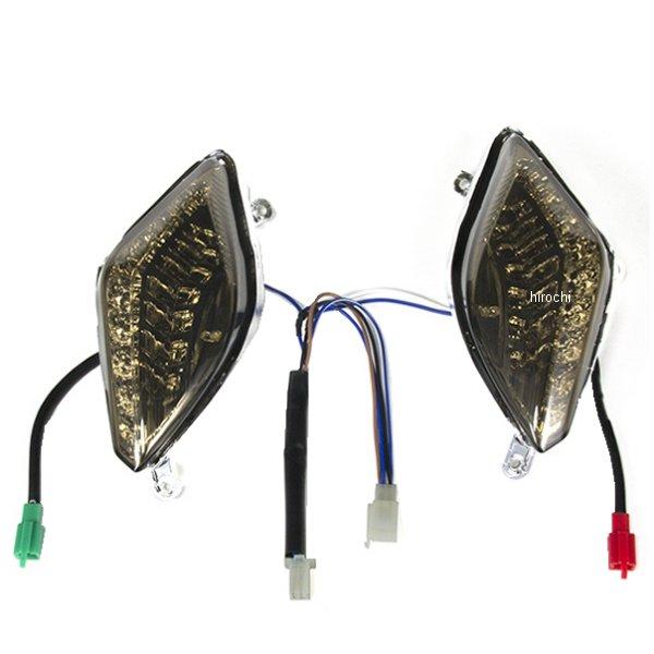【メーカー在庫あり】 NBS バイクパーツセンター LEDウインカーセット シグナスX (SE44J) 3型 スモーク 312251 JP店