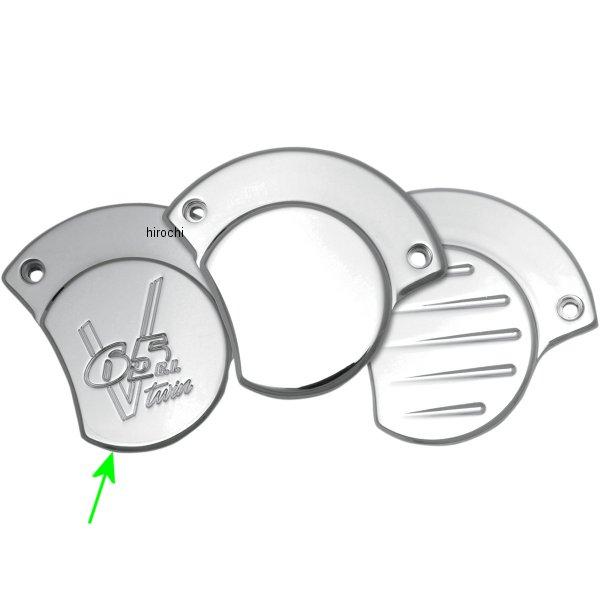 【USA在庫あり】 バロン BARON クランク カバー 99年-09年 ドラッグスター XVS1100A (V65) 0940-0885 JP店