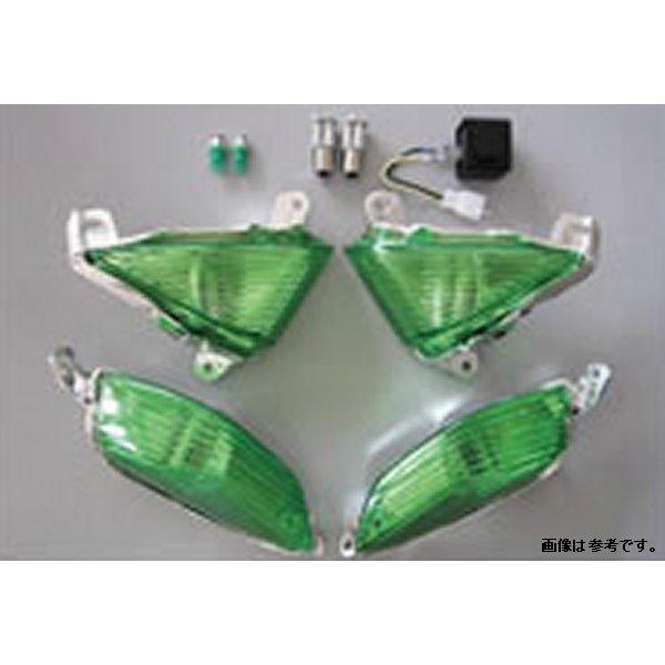 オダックス Odax LED ウインカー キット グリーンレンズ OXB-410430-Y-OP カワサキ ZX-14R/ZX-14/ZZR1400 06年以降 OXS-ZX14002-G JP店