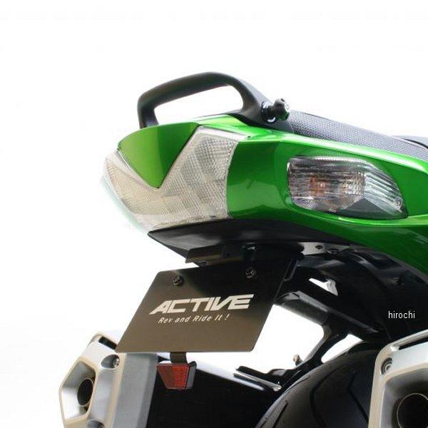 【メーカー在庫あり】 アクティブ ACTIVE フェンダーレスキット LEDナンバー灯 12年-15年 Z×-14R 黒 1157077 JP店