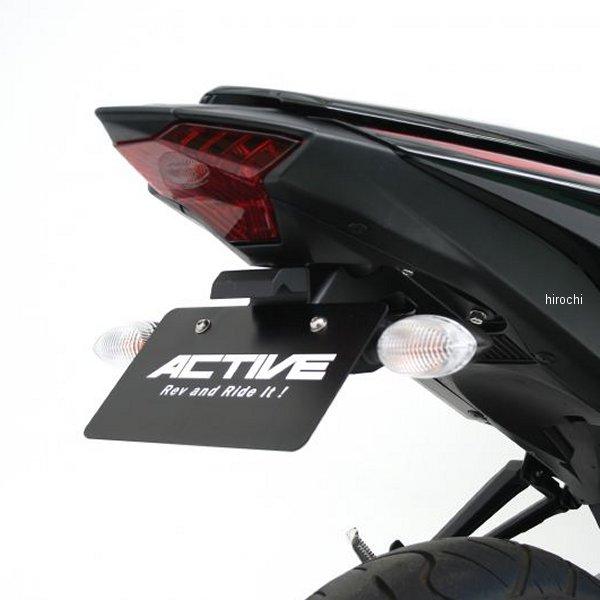 アクティブ ACTIVE フェンダーレスキット LEDナンバー灯 15年 YZF-R3、YZF-R25 黒 1153058 JP店