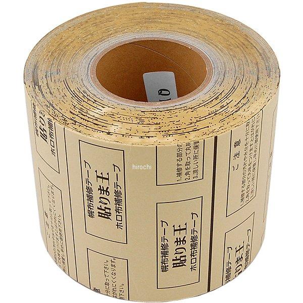【メーカー在庫あり】 エスコ ESCO 140mmx25m 幌補修テープ シルバー 000012038726 JP店