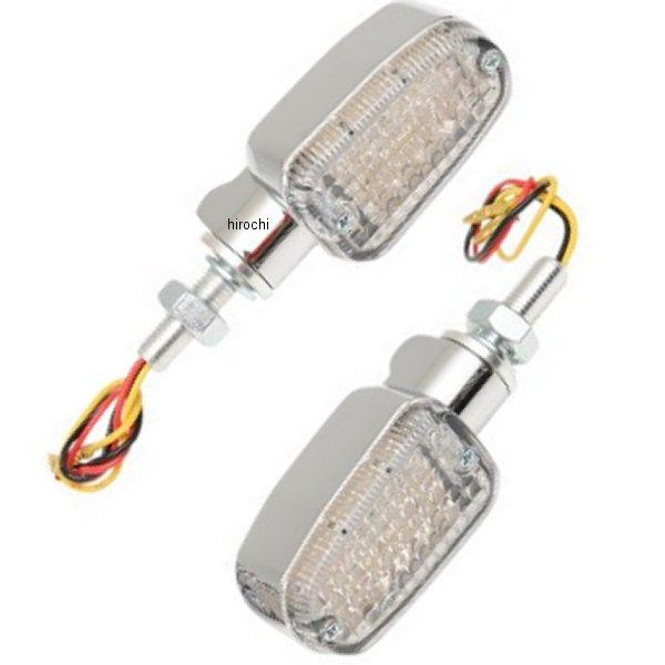 【USA在庫あり】 K&S ケーアンドエス ウインカー LED18個 クリア (ダブル球) クローム 2020-0947 JP店