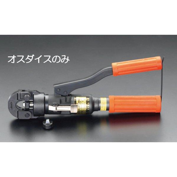 【メーカー在庫あり】 エスコ ESCO EA539A用 60mm2 オスダイス 000012237648 JP