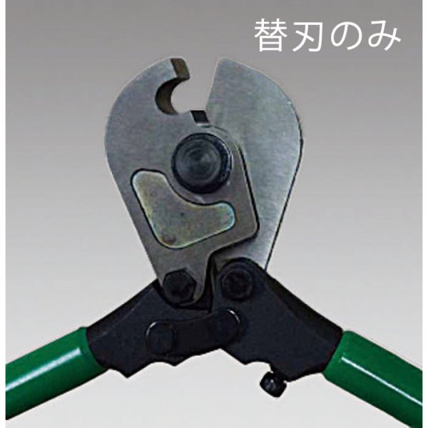 【メーカー在庫あり】 EA541WS40 エスコ ESCO EA541WS30用 替刃 000012255941 JP店