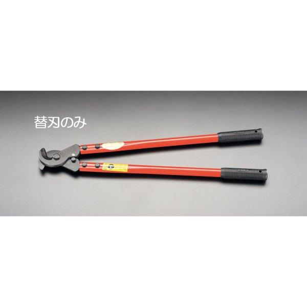 エスコ ESCO EA585AH-2用 替刃 000012238293 JP店