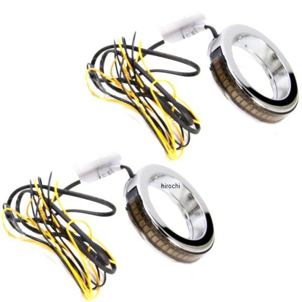 【USA在庫あり】 カスタム ダイナミクス LEDラップアラウンドウインカー 43mm クローム/スモーク/アンバー 2020-1219 JP店