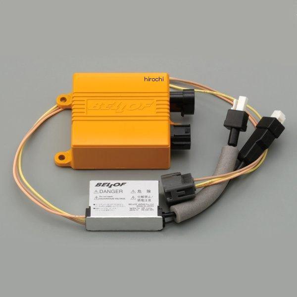 デイトナ HID SPEC-05 H7 ショート Low固定 4300K 63852 JP店, ミズホク:52181430 --- seoreseller.jp
