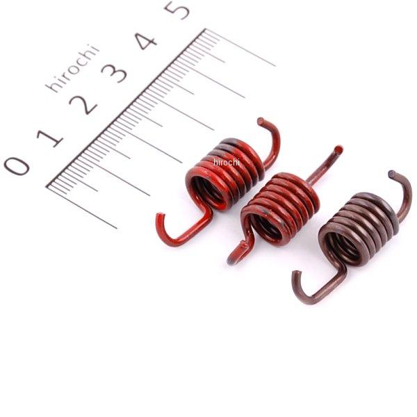 メーカー在庫あり キタコ 大幅値下げランキング 強化クラッチスプリングセット 3個入り 識別色 無料サンプルOK JP店 赤 PCX125 307-1426130