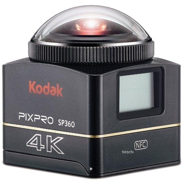 【メーカー在庫あり】 デイトナ KODAK PIXPRO SP360 4K アクションカメラセット 93436 JP店