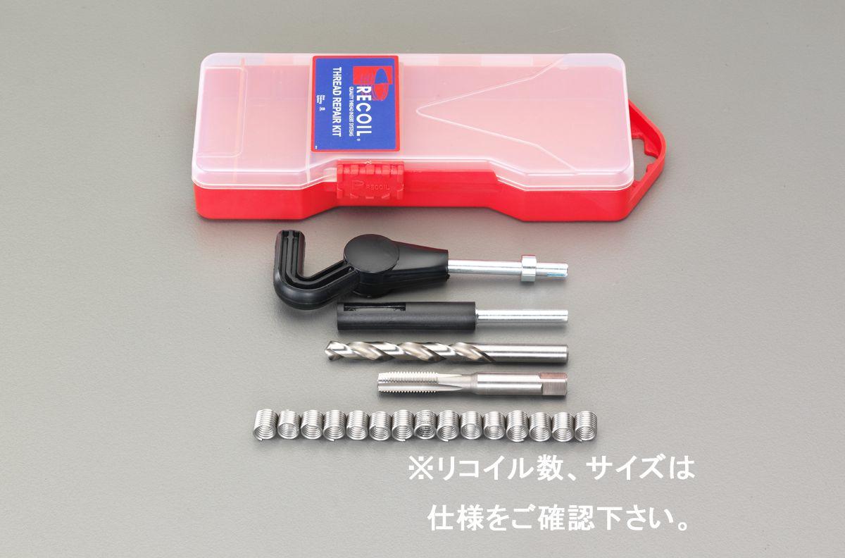 【メーカー在庫あり】 エスコ ESCO M12-1.25 メトリック リコイルキット 極細目 000012235534 JP店