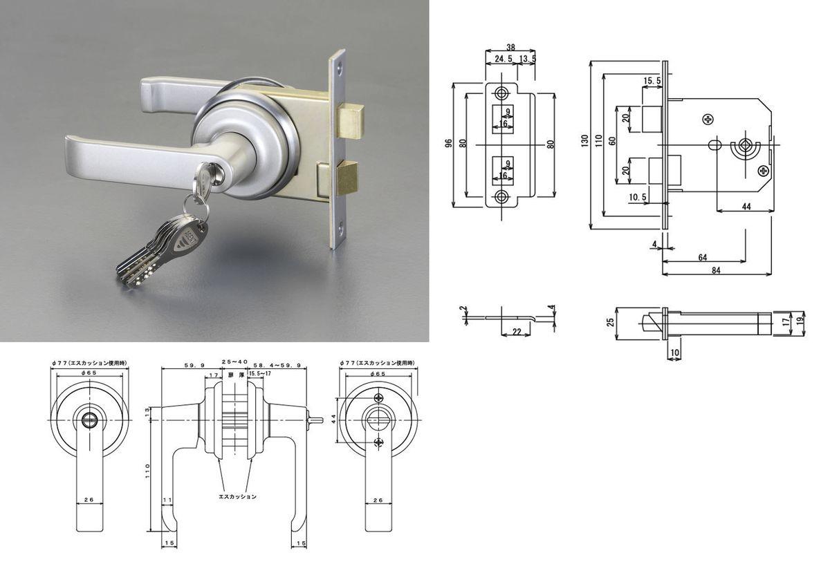 【メーカー在庫あり】 エスコ ESCO 32-40mm/ 64mm レバーハンドル玄関錠 取替用 000012232467 JP店