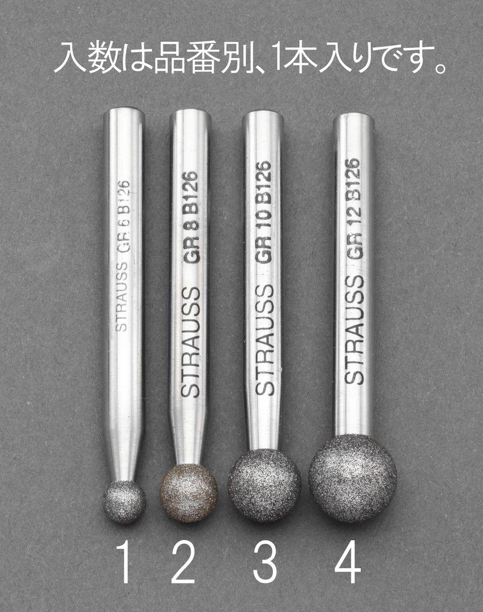 【メーカー在庫あり】 エスコ ESCO φ 12mm CBNバー 丸/6mm軸 000012241055 JP店