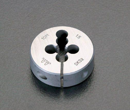 【メーカー在庫あり】 エスコ ESCO M10x1.25/50mm ダイス SKS2 000012022763 JP店