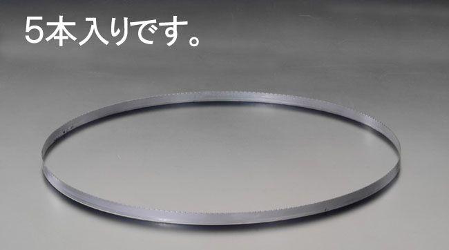 【メーカー在庫あり】 エスコ ESCO EA841XG-15,-17用 18T バンドソー鋸刃 5本 000012089964 JP店