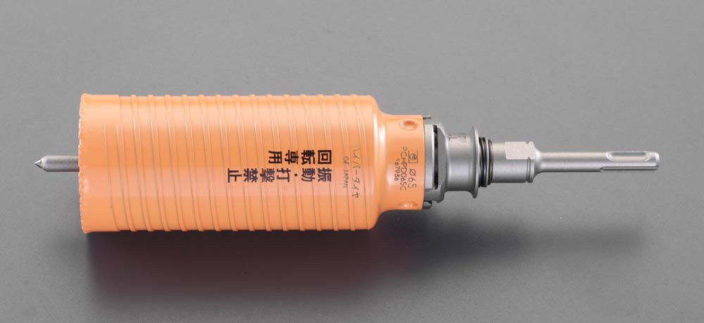 エスコ ESCO 75mm 乾式 ダイヤコアドリル SDS 000012081609 JP店