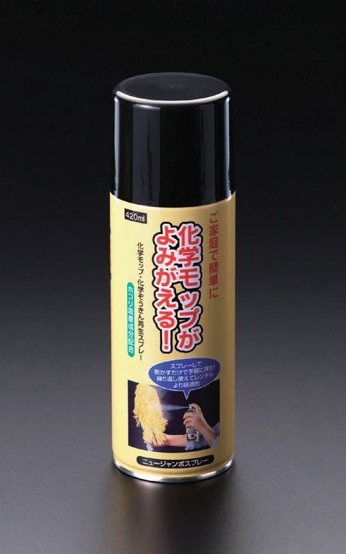 販売期間 限定のお得なタイムセール メーカー在庫あり エスコ オリジナル ESCO 420ml 油性吸着剤 000012038224 JP