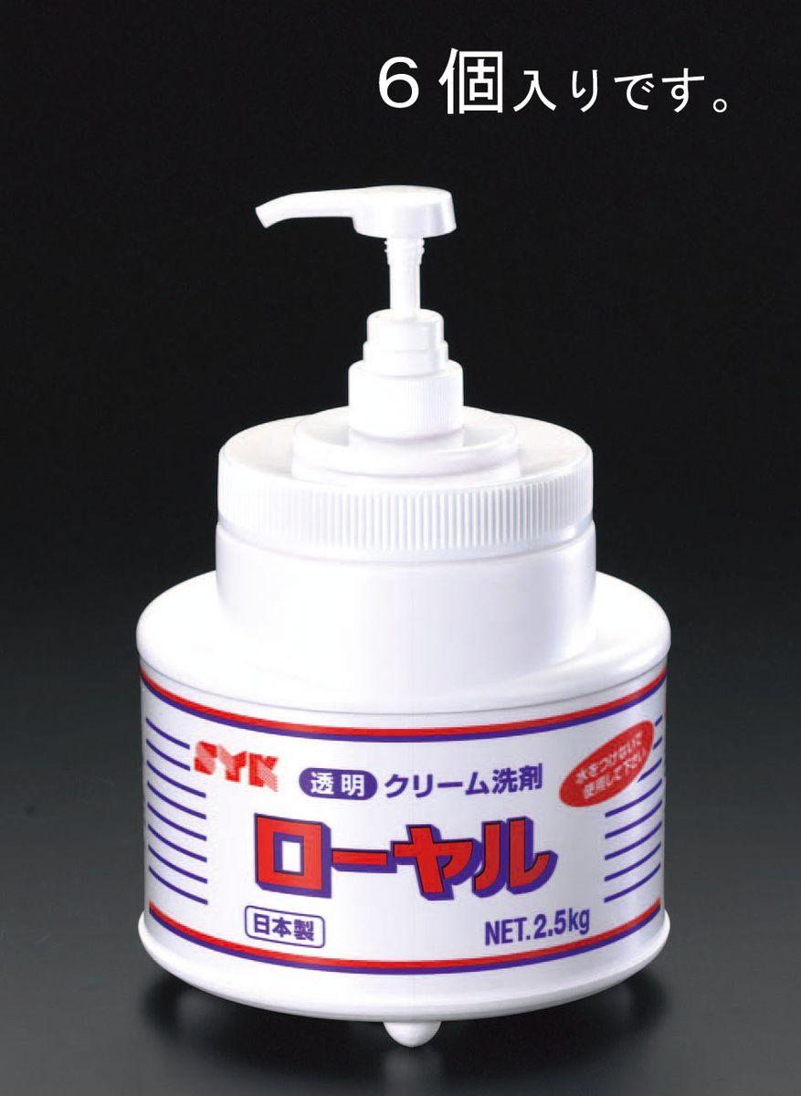 エスコ ESCO 2.5kg/6個 クリーム洗剤 000012070061 JP店